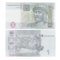 Украина 1 гривна 2004 года (Владимир Великий)