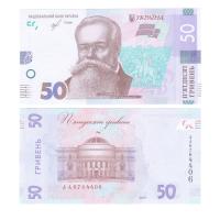 Украина 50 гривен 2019 год (Михаил Грушевский)