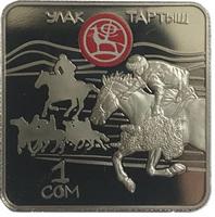 Улак тартыш (никель) - Всемирные игры кочевников, Киргизия