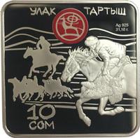 Улак тартыш (серебро) - Всемирные игры кочевников, Киргизия