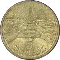 Австралия, 5 долларов, 1988 год, здание парламента, алюминиевая бронза