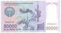 Узбекистан, 50 000 сум, 2017 год