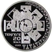 20 лет введения национальной валюты, номинал 5000 тенге - 1000 грамм