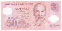 Вьетнам 50 донг 2001 год (полимер, юбилейная)