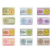 Набор банкнот тиыны 1993 года - полный набор
