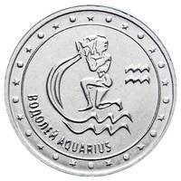 Знак зодиака. Водолей - Приднестровье, 1 рубль, 2016 год