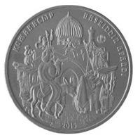 Восточная сказка - Сказки народа Казахстана