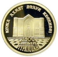 Золотая монета, посвященная 1500-летию города Туркестан