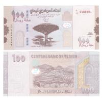 Йемен 100 риал 2019 год