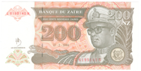 Заир 200 заир 1994 год