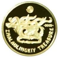 Жалаулинский клад (Берельский курган) 0,5 гр.