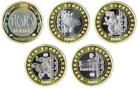 10 лет национальной валюте - тенге. Набор монет 100 тенге (UNC)
