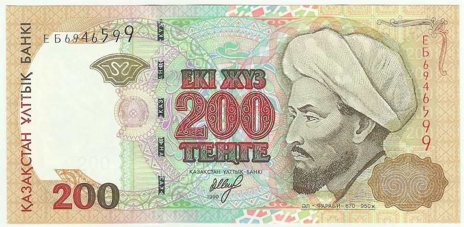 200 тенге 1999 (2002) г- гл 7256809 vf
