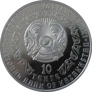 Характеристика монеты серебряный барс 2009 coins collectors