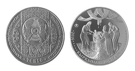 Магазины коллекционных монет в алматы монета 1743 года елизавета