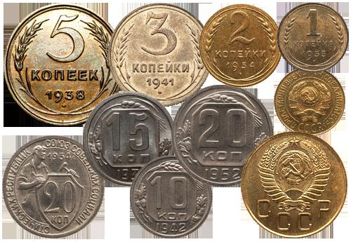 Смотреть редкие монеты ссср курс 1 рубль