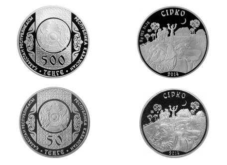 Тираж монет казахстана альбом монет россии регулярного выпуска
