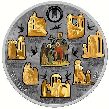 Преподобный сергий радонежский монета 500 гидростатический метод определения золота